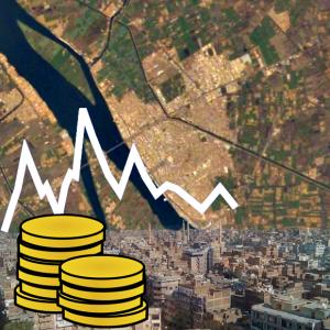 Desouk_Economy_Symbol