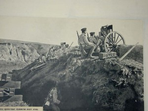 A Maxim machine gun on carriage in 1916.